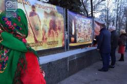 В Павлограде почтили память Героев Небесной Сотни (ФОТО)