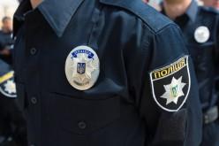 Павлоградцам предлагают сообщить о неправомерных действиях полицейских
