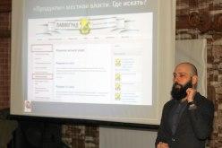В Павлограде рассказывали о структуре местной власти «для чайников»