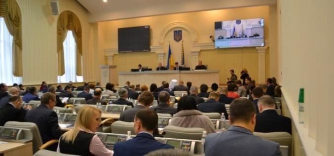 Депутатам облсовета от Павлограда выделили 866 тыс. грн на развитие города
