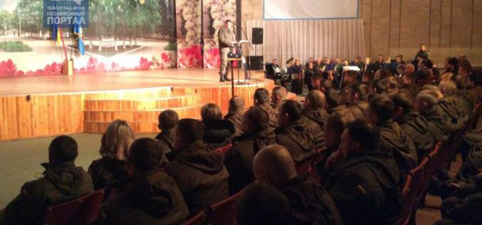 В Павлограде отметили День Нацгвардии (ВИДЕО)