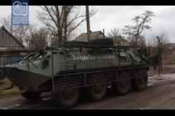 «Павлоградскую Самооборону» обвиняют в продаже военной техники