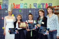 В Павлограде определили «Лучшего читателя 2016 года»