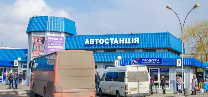 Выросла стоимость проезда по маршруту «Терновка-Павлоград»