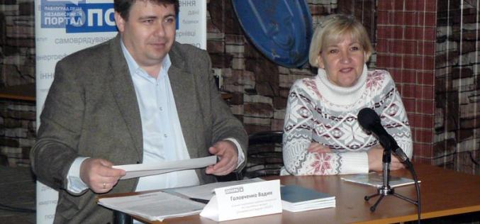 Павлоградцев призывают «утепляться» и создавать ОСМД
