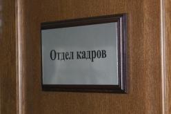 Стало известно имя нового руководителя КП «Уютный город»