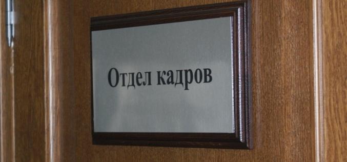 В Павлограде назначен новый начальник управления коммунального хозяйства и строительства