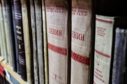 Декоммунизация коснулась и библиотек