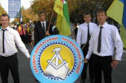 Денег для финансирования Западно-Донбасского профессионального лицея не хватает