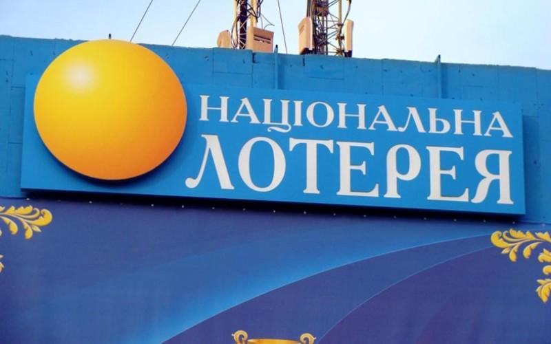В Павлограде совершено нападение на «Национальную лотерею»