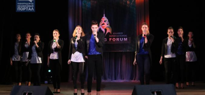 Вокальные ансамбли Павлограда привезли награды «KHARKIV INTERNATIONAL-SONG FORUM»