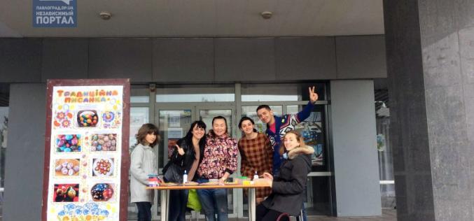 В Павлограде готовятся к празднованию Пасхи