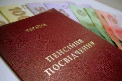 Какой средний размер пенсии в Павлограде и районе?