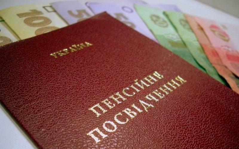 Самые «богатые» пенсионеры Западного Донбасса живут в Терновке (ИНФОГРАФИКА)