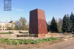 В Павлограде начался демонтаж постамента памятника Ильичу