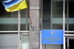 Инвалиды труда Днепропетровщины проведут акцию протеста в Киеве