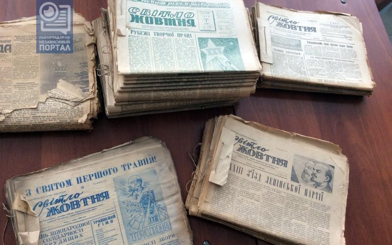 История Павлограда в старых газетах. Часть 1 (ФОТО)