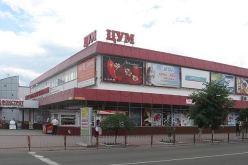 В центре Павлограда автобус сбил пешехода