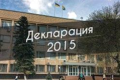 Электронные декларации пока заполнили только два мэра Днепропетровщины — Желтых Вод и Павлограда