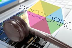Закупки в «Prozorro» — от 20 или 200 тыс. грн?