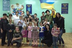 Социальный проект «Школа «Позитивного Павлограда» привез праздник в детский дом (ФОТО)