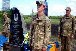 Павлоградцу, погибшему в АТО, открыли памятник на Донбассе (ВИДЕО)