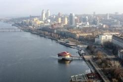 Верховная Рада проголосовала за переименование Днепропетровска