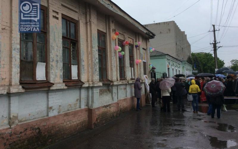 В старинном здании Павлограда создадут культурно-духовный центр (ФОТО и ВИДЕО)