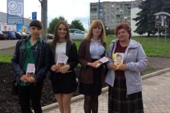 Студенты медучилища провели уличную акцию
