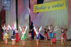 Гран-при фестиваля «Поверь в себя» выиграл учебно-реабилитационный центр Павлограда