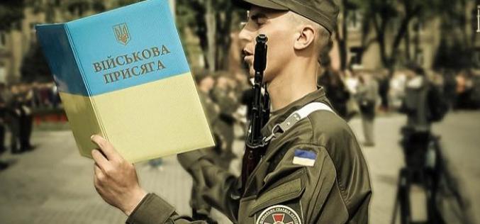 Павлоградщина — в числе лидеров по организации призыва