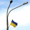 На главных улицах Павлограда вывесили около 150 национальных флагов (ФОТО)