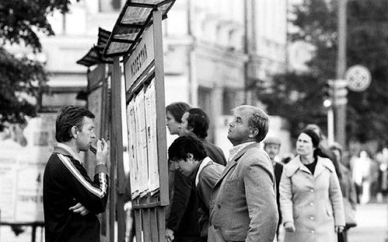 История Павлограда в старых газетах. Часть 2 (ФОТО)