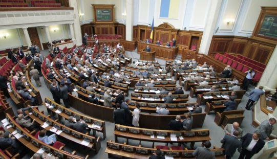 Кто из нардепов не проголосовал за законопроект №4015? (ИНФОГРАФИКА)