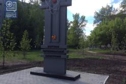 У памятника ликвидаторам Чернобыльской катастрофы… украли ограду