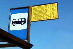 Внимание! Внесены изменения в расписание льготных автобусов