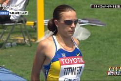 Павлоградка Анна Титимец — в числе лидеров международной атлетической серии в Дакаре