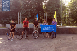 В Павлограде впервые провели акцию «На велосипеде на работу»