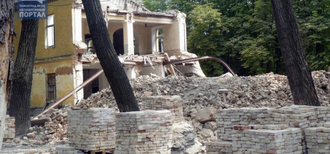 Павлоградцы выступят против того, что визитную карточку города разбирают на кирпичи