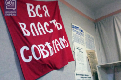 Попытка декоммунизации в Павлоградском музее провалилась