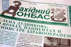 Красный цвет коммунальной газеты напомнил депутату времена КПСС