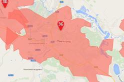 В Павлограде запустили 3G