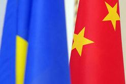 В Павлоград приедет делегация из Китая