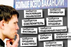 Все больше подростков в Павлограде ищут возможности подзаработать