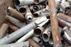 В Павлограде задержали автомобиль с 5 тоннами металлолома