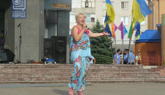 Как выступила в Павлограде Оксана Пекун и что предложила местным артистам (ФОТО и ВИДЕО)