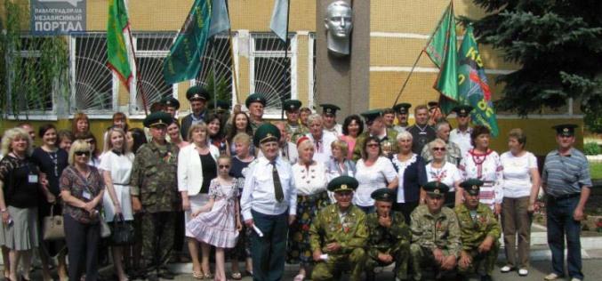 Павлоградские пограничники приняли участие в автопробеге в Белоруссию (ФОТО)