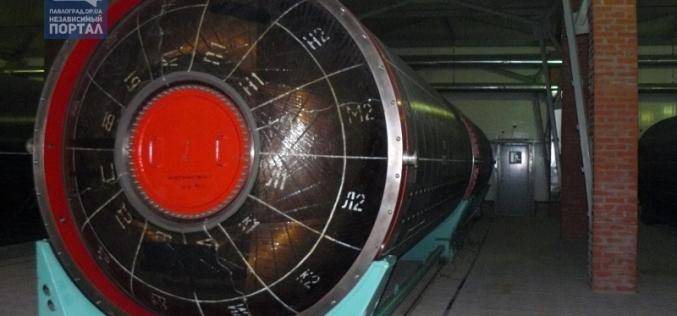 Павлоградскому химзаводу осталось утилизировать еще 2,9 тыс. тонн ракетного топлива