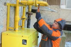 Павлоград против установления общедомовых счетчиков газа