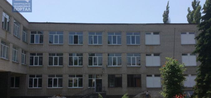 6 школ в Павлограде получили новые окна благодаря «НЕФКО» (ОБНОВЛЕНО)